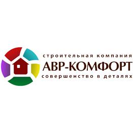 АВР-Комфорт