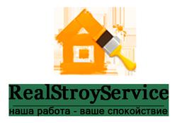 RealStroyService